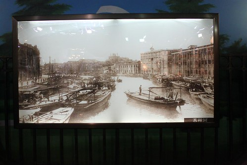 Old picture of Suzhou river in People's Square underground mall, Shanghai, China
