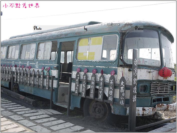 新港頂菜園 (8).JPG
