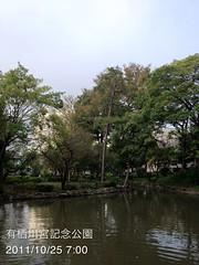 朝散歩(2011/10/25): 有栖川宮記念公園