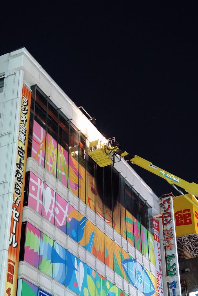 WOW! RadioKaikan building is dameged!