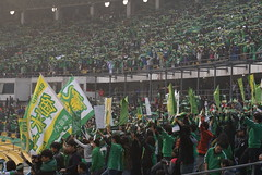 Players' entrance in Beijing Guoan match