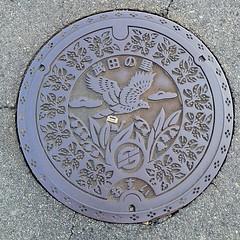韮崎マンホール