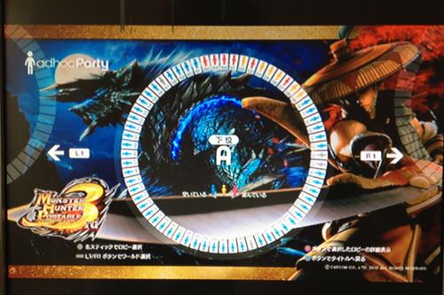 PS3アドパMHP3ワールド選択
