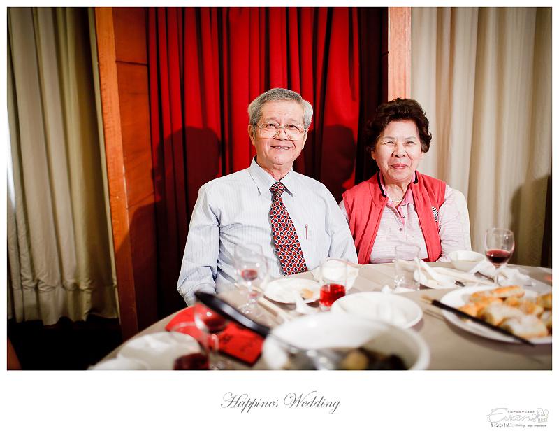 婚禮攝影-Ivan & Hele 文定_200