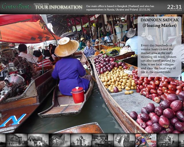 iNFOSlide - Interactive slide show touch screen application