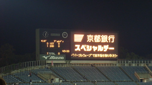 2011/11 J2第35節 京都vs東京V #01