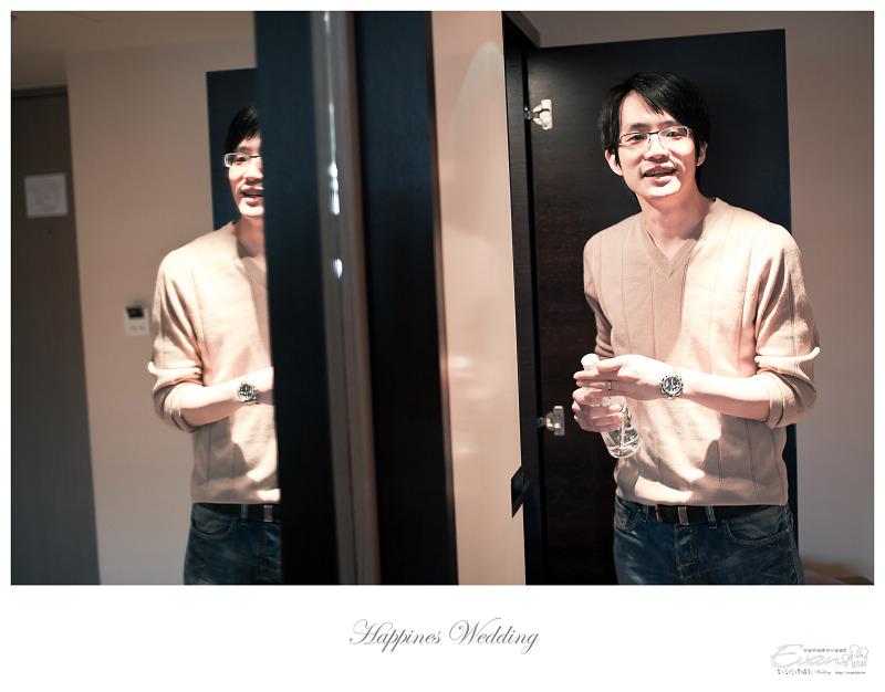 [婚禮攝影]勝彥&姍瑩 婚禮宴客_004