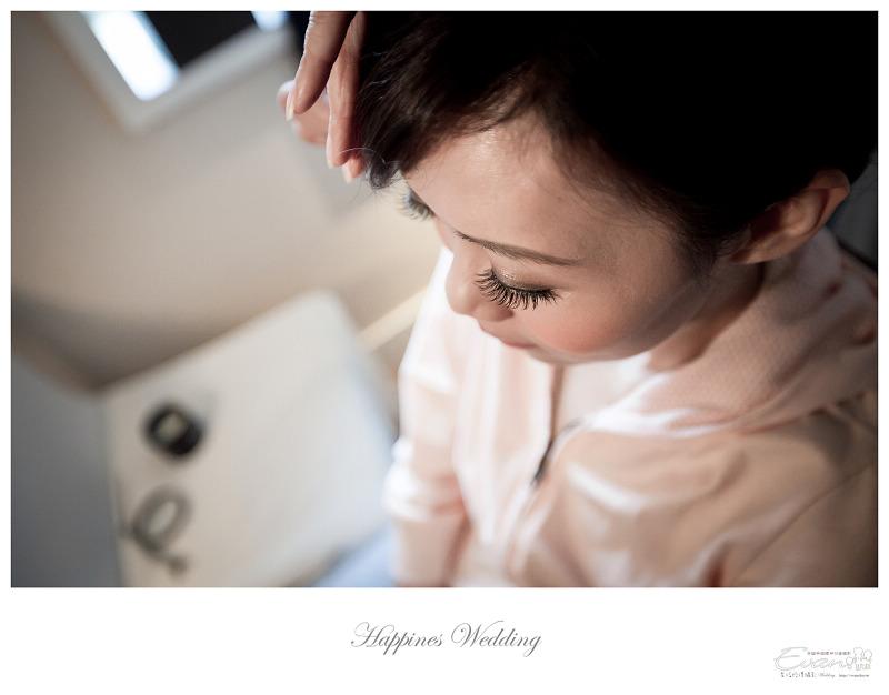 [婚禮攝影]勝彥&姍瑩 婚禮宴客_016