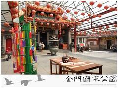 金門浯島城隍廟普渡(2011)-01.jpg