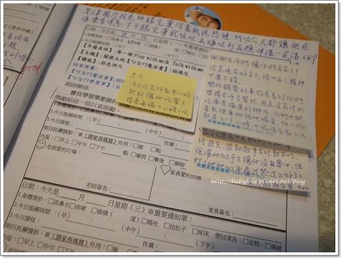 R0021946.JPG