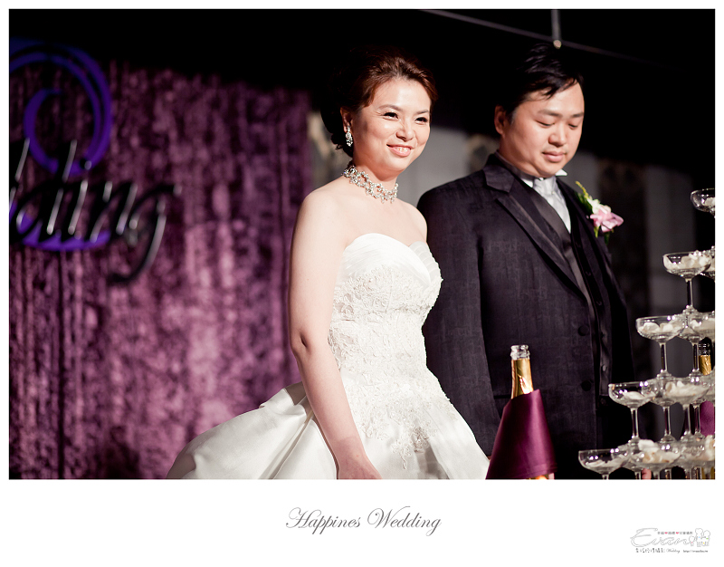 [婚禮攝影]文怡&一智 婚禮喜宴-彭園會館_082