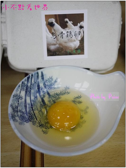 南鄉溫泉共林莊早餐-05.jpg