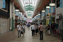 Teramachi Arcade Kyoto