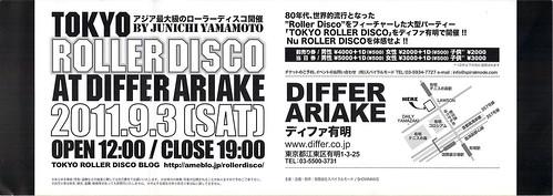rollerdisco vol2 2011