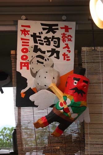 Papier-mâché tengu with dango