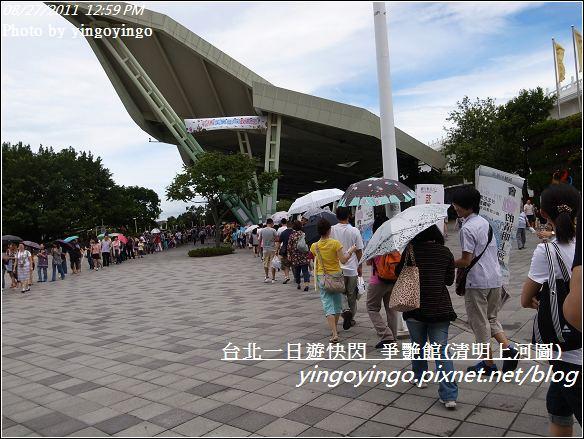 台北市_清明上河圖20110827_R0041789