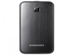 Samsung C3560 (manoj4444) Tags: samsung c3560