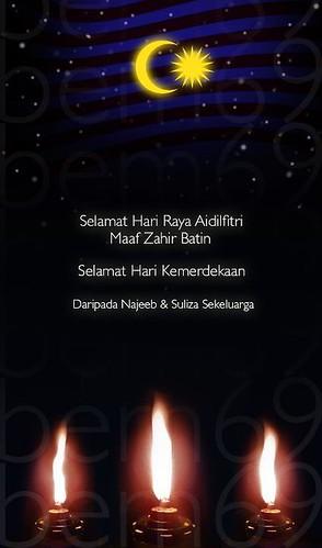 Selamat Hari Raya 2011