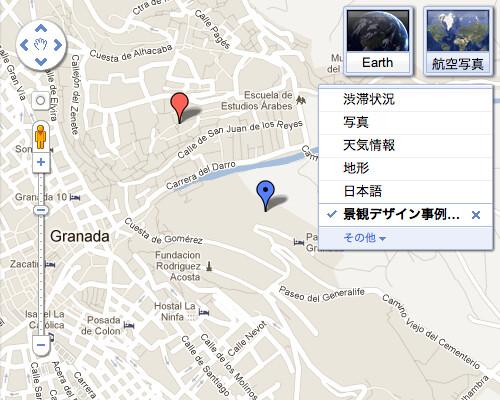 スクリーンショット(2011-09-01 10.32.24)