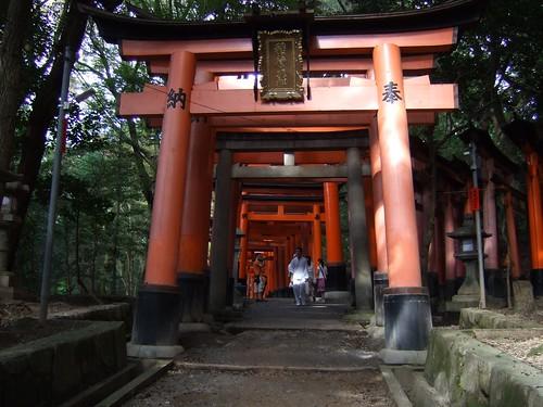 1186 - 23.07.2007 Kyoto Fushimi Inari