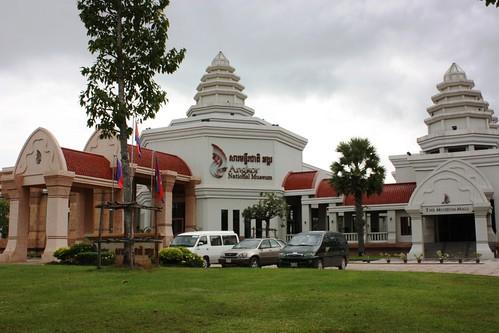 angkor museum mall