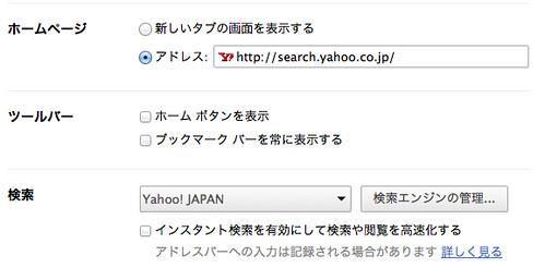 スクリーンショット 2011-09-05 1.11.04