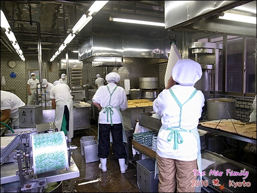 京都嵐山 森嘉豆腐