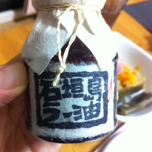 辺銀食堂で買って来た、今や幻の石垣島ラー油 #okinawa