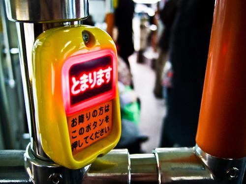 Japan Colours