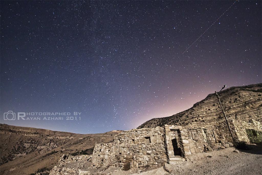 Dana Nature Reserve. Jordan.