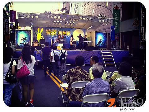 banciao-moon-festival-1