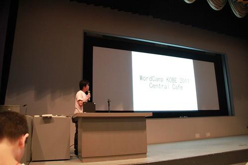 平田達也による「神戸芸術工科大学におけるWordPress導入と運用の実際」