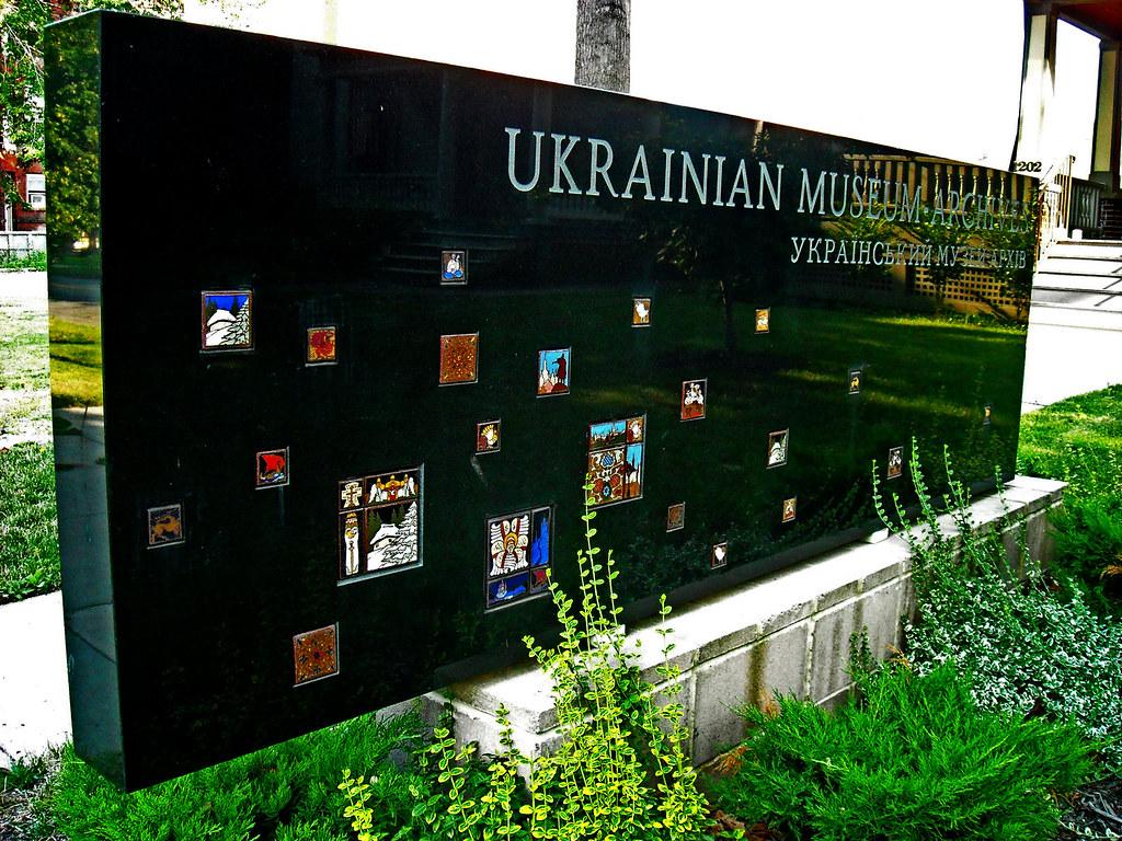 365-94 Ukrainian Museum