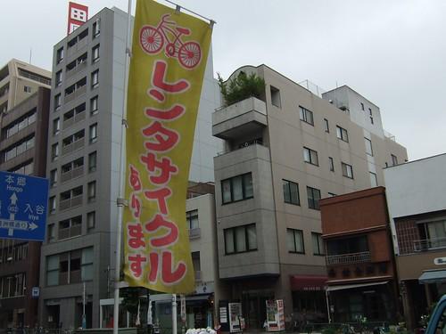 0608 - 12.07.2007 - Asakusa (cambiando la bici del Nacho)