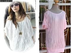 a-trendy-girl03-ขายเสื้อผ้าออนไลน์