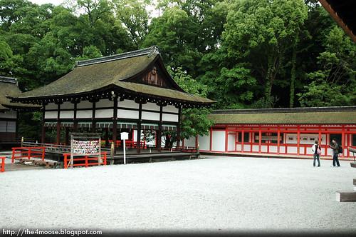 Shimogamo-jinja 下鴨神社 - Buden