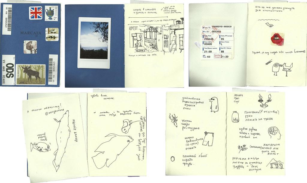 travel notes; odessa 2011