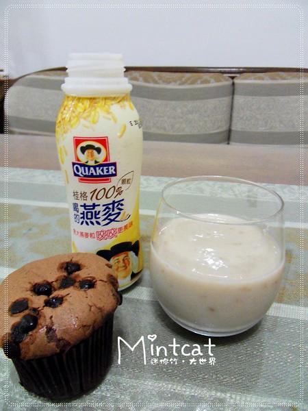 [試吃] 迎接陽光~早餐喝桂格燕麥飲!整天都有活力!