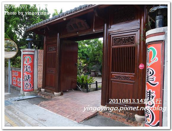 嘉義優閒之旅_蒜頭糖廠201110814_R0041512