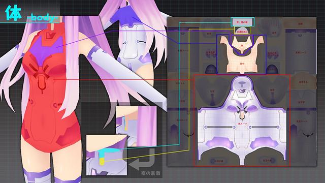 neptunia-mk2-nude-filter-textures-006