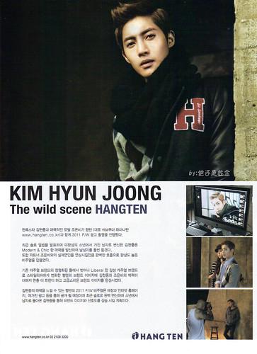 Kim Hyun Joong Ceci Korean Magazine [110818]