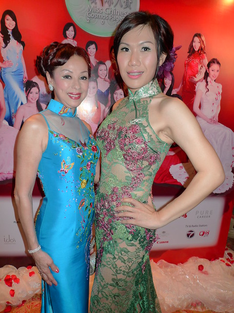 Kee Hua Chee Live!: MISS CHINESE COSMOS SOUTHEAST ASIA FINALS ON 13