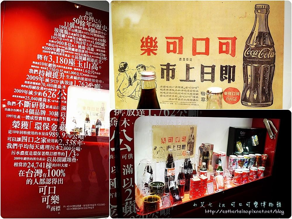 63 可樂在台灣