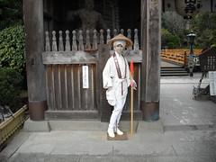 Tokushima (AMTER) Tags: japan temple shrine religion buddhism tokushima pilgrimage