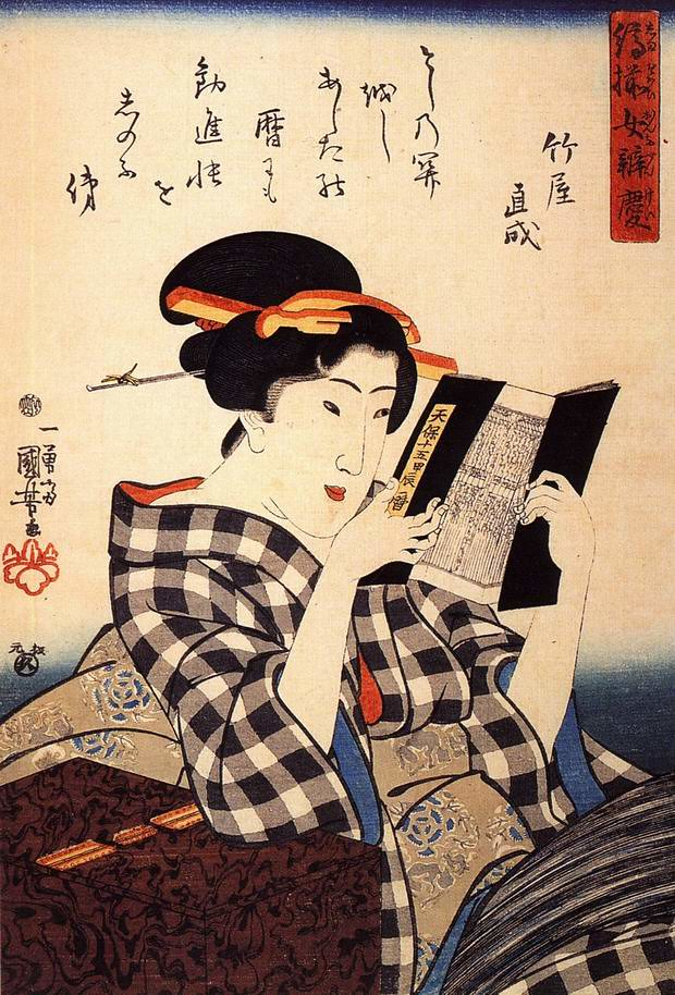 aly-Utagawa-Kuniyoshi-Woman Reading -222