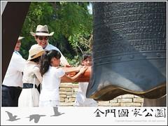 建國百年和平祈福日-01.jpg