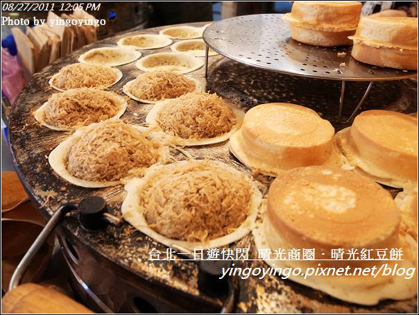 台北市_晴光商圈_晴光紅豆餅20110827_R0041782