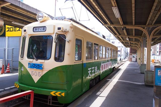 家族で大阪旅行  269