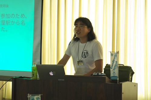 yuriko さんセッション
