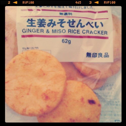 I adore these ginger and miso rice crackers from Muji.  It's too bad we don't have more Muji stores in N. America.